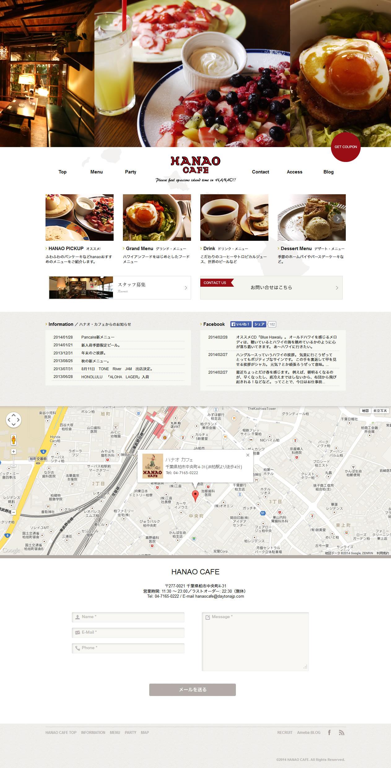 HANAO CAFE