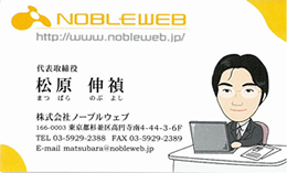 meishi_matsubara.jpg