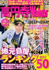 news20131119.jpg